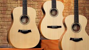 初心者があきらめずに弾き続けられる理想のギター、テイラーから新シリーズ「Academy Series」登場
