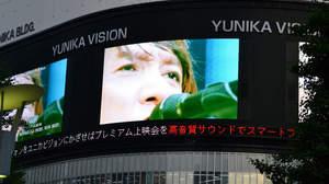 THE YELLOW MONKEY、新旧ファンが歌舞伎町で交流&大熱狂! デビュー25周年記念プレミアム上映会