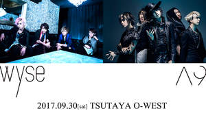 wyse × A9、2マンイベント<Another Dimension>で初対決