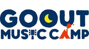 初開催<GO OUT MUSIC CAMP>第一弾に真心、HY、オーサムら5組