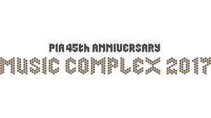 ぴあ45周年<MUSIC COMPLEX>にアジカン、金爆、ベッド・インら