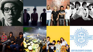 <中津川ソーラー>、第五弾発表にNAMBA69、THE BAWDIESなど7組+出演日程も