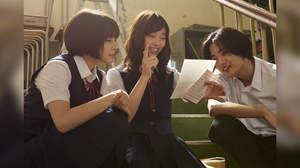 スピッツ、生田斗真×広瀬すず『先生!』に主題歌書き下ろし