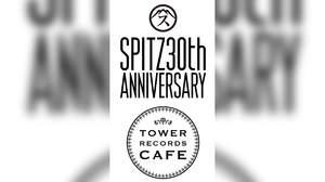 スピッツ、初のコラボカフェ<SPITZ 30th ANNIVERSARY CAFE>4都市で開催