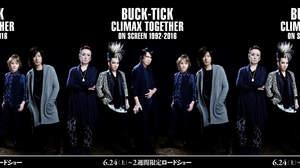 BUCK-TICK、オールナイトイベントでグッズ先行販売&フォトブース設置発表