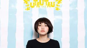 植田真梨恵、初ホールツアーのビジュアルに本人手書きデザインロゴ