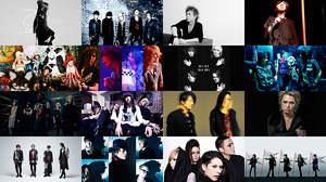 D'ERLANGERトリビュート盤にHYDEや清春、INORAN×TERU×HISASHIなど15組+イベント開催も