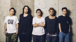 ORANGE RANGE、7月13日LINE LIVE配信
