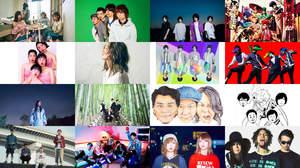 フジ系『Love music FES.2017』に氣志團、RIZE、KICKら計16組が登場