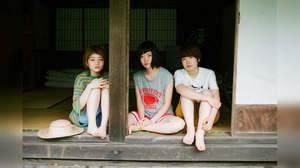 SHISHAMO、新MV公開&ユニカビジョンで特集放映