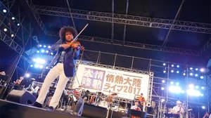 <情熱大陸ライブ>大阪公演、AKB48、F-BLOOD、大塚 愛ら15組が豪華競演