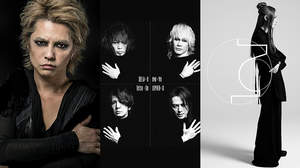 HYDE、ACID ANDROIDがD'ERLANGERと共演