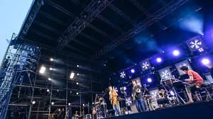 【レポート】くるり、<RISING SUN ROCK FESTIVAL>で「お空が明けてまいりました」
