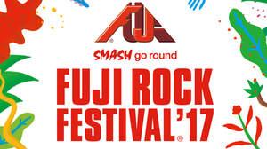 フジロスを癒やす or ぶり返す? <FUJI ROCK FESTIVAL'17>アフタームービー公開