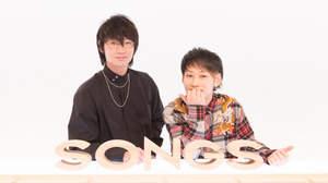 TAKUYA∞(UVERworld)×綾野剛、SONGS対談で「いつか一緒に住んでみたい」