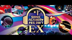 真太郎(UVERworld)ドラム講座が<SONIC ACADEMY FES EX 2017>で再び開講