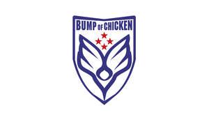<BUMP OF CHICKEN 2017-2018 PATHFINDER>に再追加公演決定