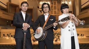 くるり、20周年の京都伊勢丹に新曲「特別な日」を提供