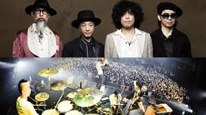 <AMNESTY JAPAN>開催決定、第一弾発表にシアターブルックとバンアパ
