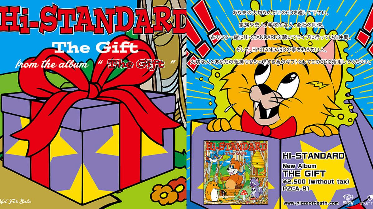 Hi standardthe gift barks negle Images