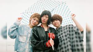 SHISHAMO、新垣結衣×瑛太W主演映画『ミックス。』劇中歌をシングルリリース
