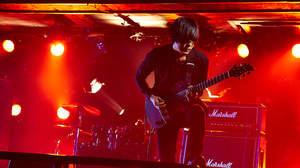 KANA-BOON 古賀隼斗のシグネチャーギターがRYOGAブランドから数量限定で登場