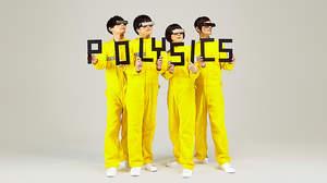 POLYSICS、新メンバー加入で4人編成に+アルバム発売とツアー開催も