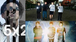 フルカワユタカ主催<5×20>、第一弾発表にthe band apartとBase Ball Bear