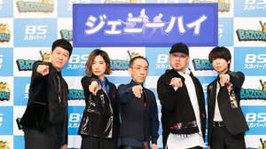 川谷絵音がプロデュース&ギター、小籔・くっきーらとバンド活動「イロモノじゃないですよ」