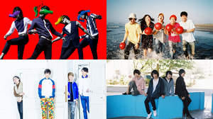 J-WAVE発ライブで夜の本気ダンス、never young beach、Bentham、KANA-BOONら競演