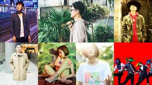 フルカワユタカ、1月発売アルバムにバンアパ荒井や夜ダン米田など豪華ゲスト