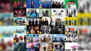 <FM802 RADIO CRAZY>第二弾にアレキ、ハナレフジ、スカパラ×斎藤宏介ら。出演日も発表