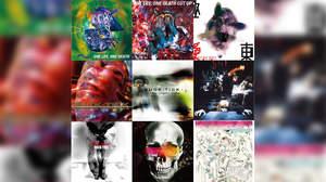 BUCK-TICK、アリオラ時代のアルバム9作がリマスター盤で登場