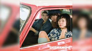 SHISHAMO、デビュー5周年記念したスペシャルボックス発売