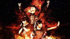 BABYMETAL、<MTV EMA>で日本人初のベスト・ワールドワイド・アクト受賞