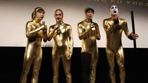 【イベントレポート】ゴールデンボンバー、黄金タイツで「カンフー!」