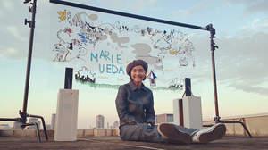 植田真梨恵、LINE LIVEで『アートワークギャラリー』をご案内