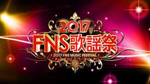 『FNS歌謡祭』椎名林檎が初登場、ゆず×ももクロ、平井堅×平手友梨奈らコラボも