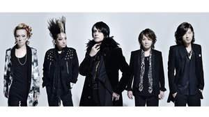 BUCK-TICK、デビュー30周年プロジェクト第2弾シングル 「Moon さよならを教えて」を2018年2月21日リリース