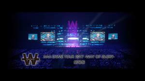 『AAA DOME TOUR 2017 -WAY OF GLORY- 劇場版』、全国で2日間限定上映