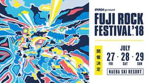 <FUJI ROCK FESTIVAL'18>、開催決定