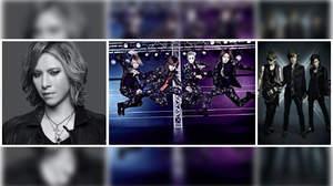『YOSHIKI CHANNEL』、ゴールデンボンバー&BREAKERZが生出演