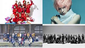 『BUZZ FLAG』年末年始特番でKinKi、嵐、欅坂46、乃木坂46、TWICEら一挙特集