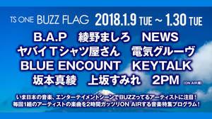 NEWS、ヤバT、KEYTALK、綾野ましろ、2PMら『BUZZ FLAG』1月の特集ラインナップ決定