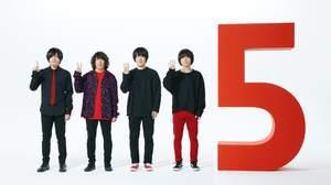 KANA-BOON、メジャーデビュー5周年の5シーズン企画を発表