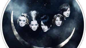 BUCK-TICK、デビュー30周年プロジェクト第2弾シングル 「Moon さよならを教えて」ジャケ写&スポット映像公開