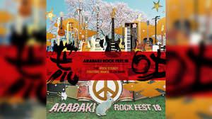 <ARABAKI ROCK FEST.18>第二弾にホルモン、9mm、オーラル、FLOWER FLOWERら28組