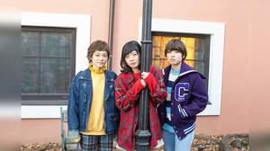 SHISHAMO、ニューSG「水色の日々」に武井咲出演CMソングも