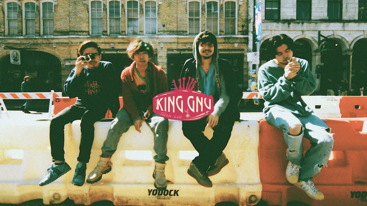 king gnu ビニール