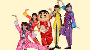 ももいろクローバーZ、映画クレヨンしんちゃん主題歌&劇中歌を担当し劇中にも出演